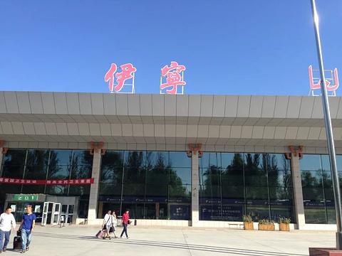 伊宁机场旅游景点图片