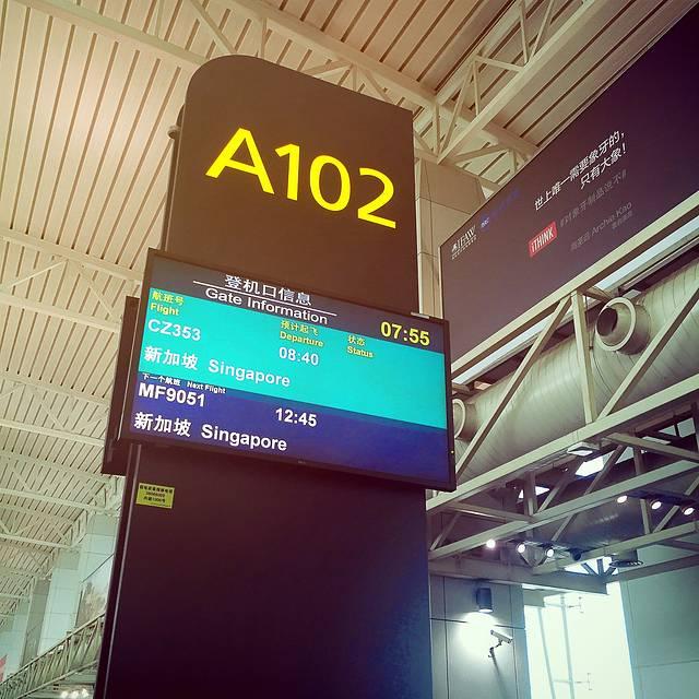 慢游狮城 - 5Days Singapore Tour