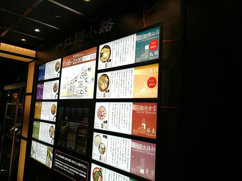 大丸百货(京都店)旅游景点攻略图