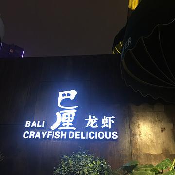 巴厘龙虾旅游景点攻略图