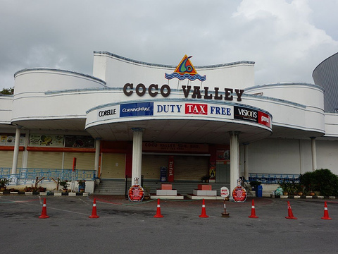 Coco Valley Sdn. Bhd.旅游景点图片