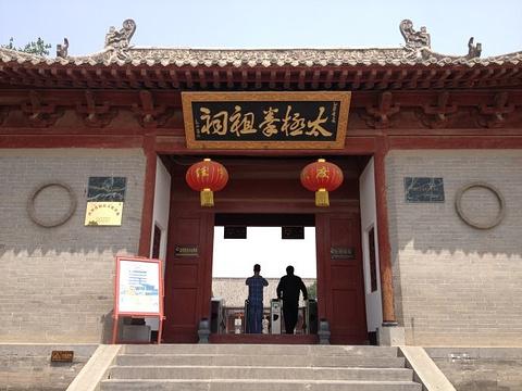 陈家沟旅游景点图片