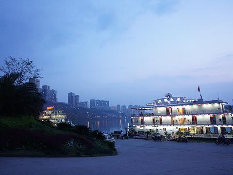 宝箴塞民俗文化村旅游景点图片