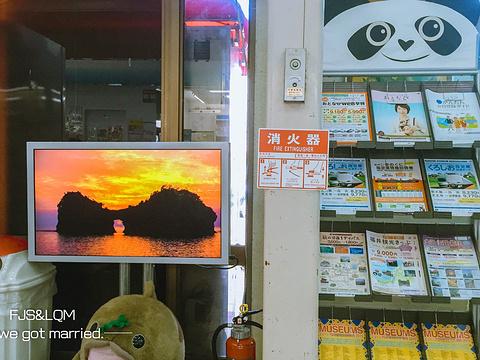 白良浜海滨浴场旅游景点图片