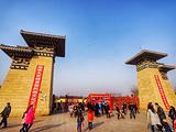 邯郸旅游景点攻略图片