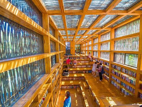 篱苑图书馆旅游景点图片