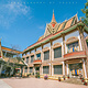 Wat Preah Prom Rath 寺庙