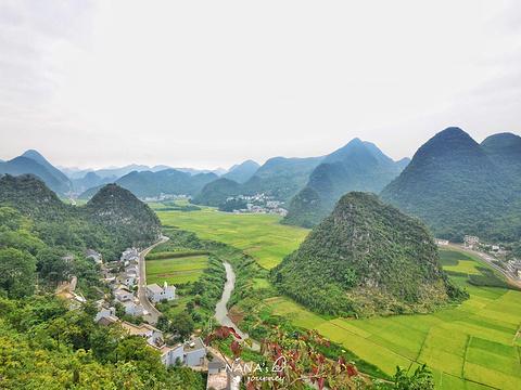 万峰林景区旅游景点图片