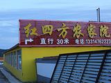 赤峰旅游景点攻略图片
