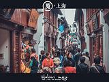 上海旅游景点澳门新葡亰亚洲图片