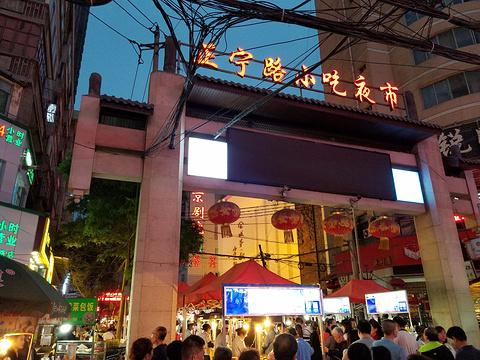 正宁路小吃夜市旅游景点图片