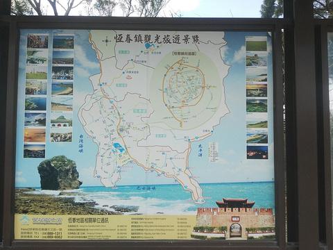 恒春镇旅游景点攻略图