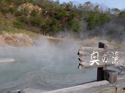 奥之汤旅游景点图片