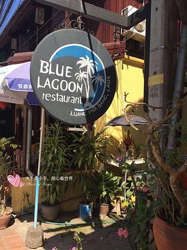 Blue Lagoon旅游景点攻略图