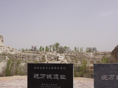 统万城遗址旅游景点图片