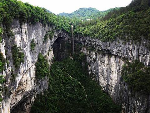 武隆天坑地缝国家地质公园旅游景点图片