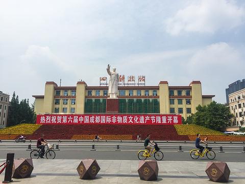 四川科技馆旅游景点图片