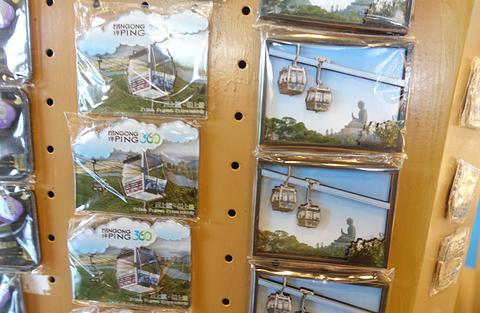 昂坪市集旅游景点攻略图