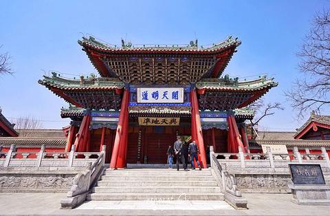 伏羲庙的图片