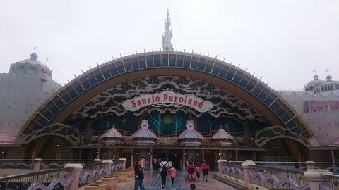 三丽鸥彩虹乐园旅游景点攻略图