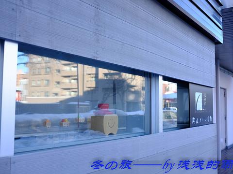 札幌站旅游景点图片