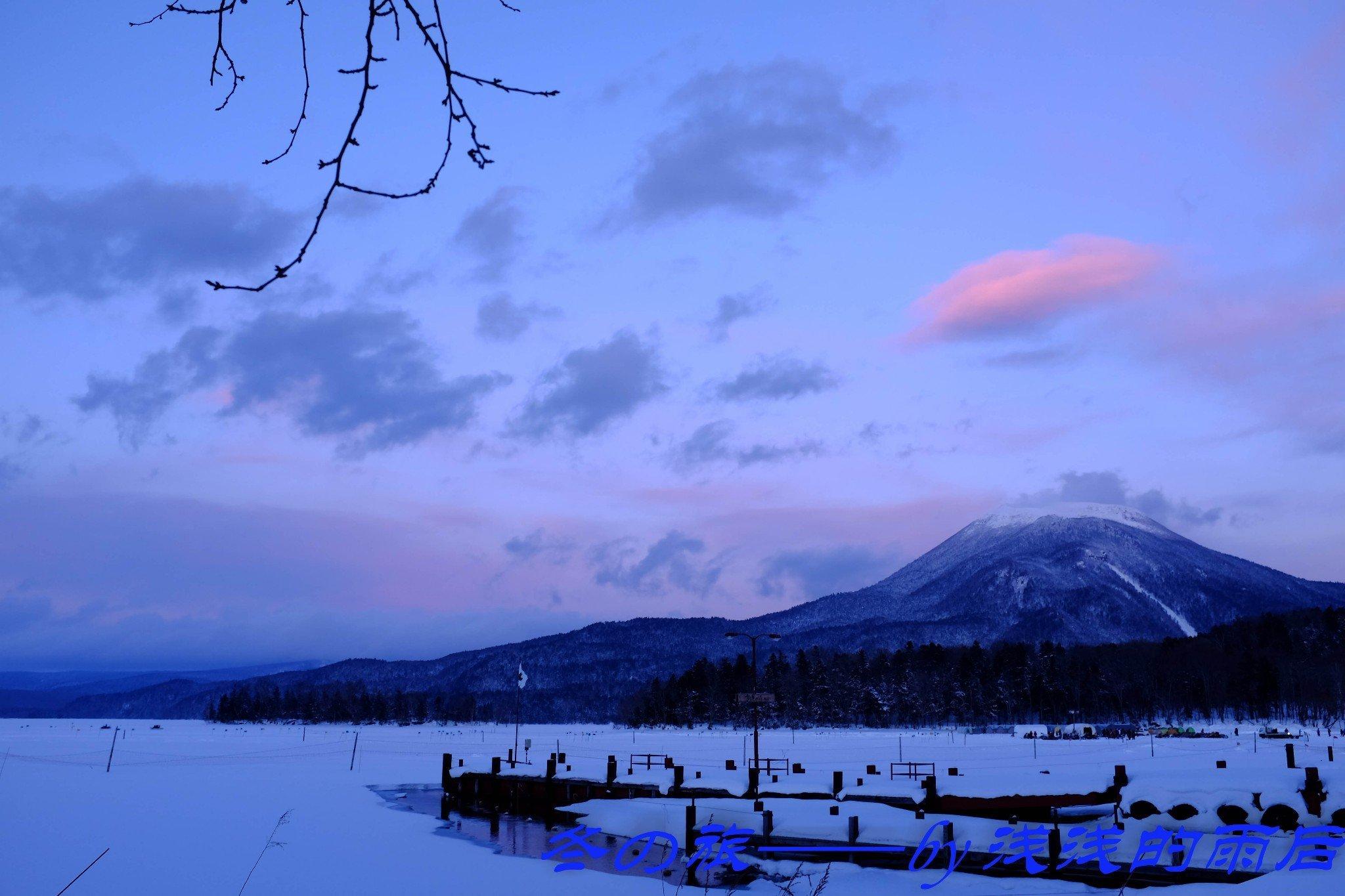 冬の旅——纯白北海道の独行