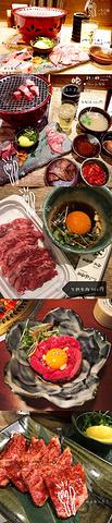"""""""...共計7030円這頓飯呢,生拌牛肉滿分,一點也不腥,一點也不膩,一點也不像生牛肉,好吃墻裂推薦_弘烧肉""""的评论图片"""