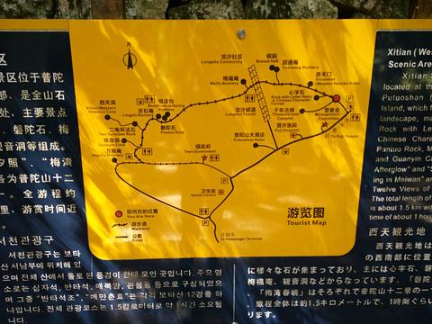 心字石旅游景点图片