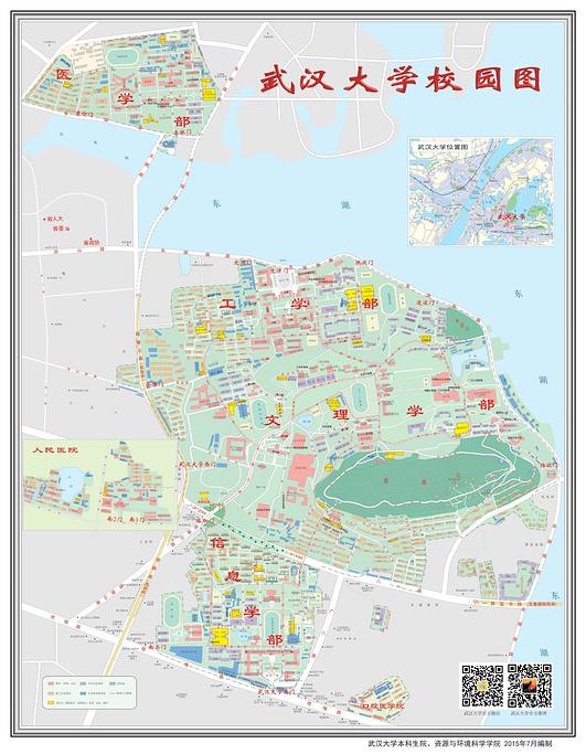 武汉大学旅游导图
