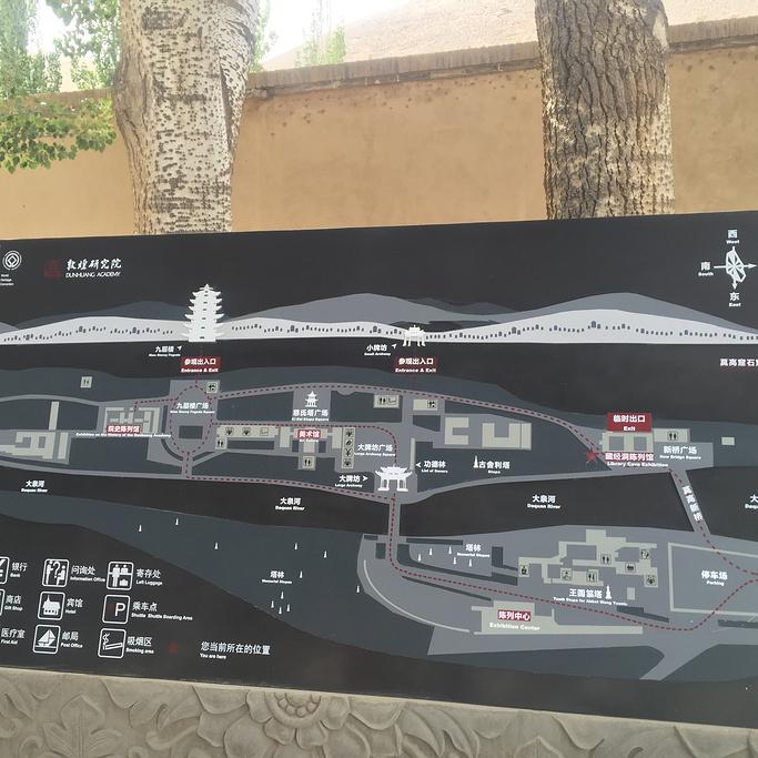 莫高窟旅游导图