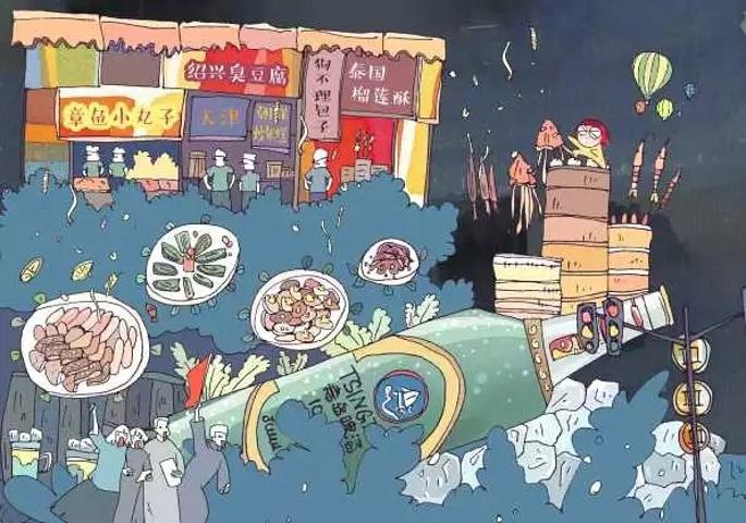 """""""一位诗人曾经说过:青岛有两种泡沫:一种是大海的泡沫,另一种就是青岛啤酒的泡沫_青岛国际啤酒节""""的评论图片"""