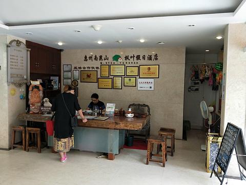 龙门南昆山枫叶假日酒店旅游景点攻略图