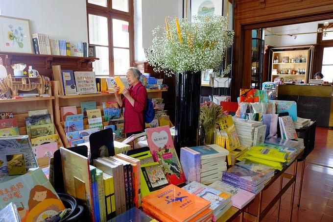 青岛书房图片