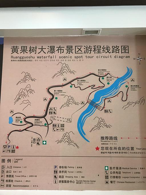 黄果树瀑布旅游导图