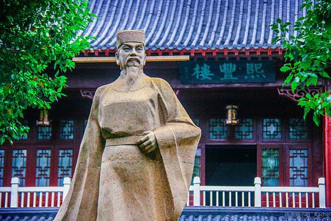 王安石纪念馆的图片