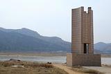 毛主席东渡黄河纪念碑
