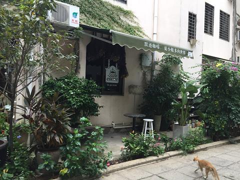 西堤咖啡一条街旅游景点攻略图