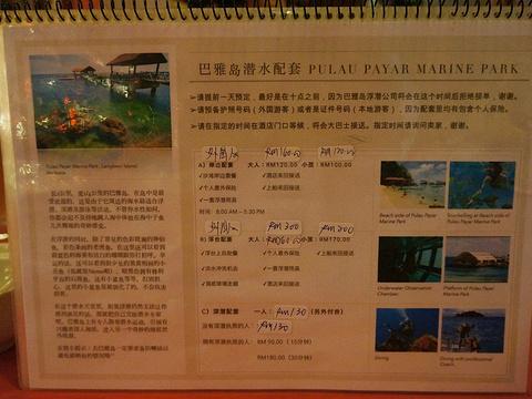 椰林中华料理旅游景点图片