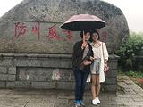 珲春旅游景点攻略图片