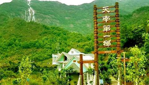 白水寨风景名胜区旅游景点攻略图