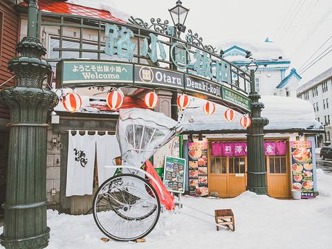 小樽音乐盒堂旅游景点图片