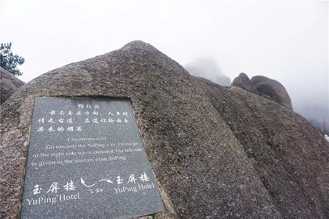 鳌鱼峰旅游景点攻略图