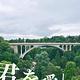 阿道夫大桥
