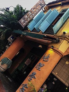 地理学家咖啡馆旅游景点攻略图