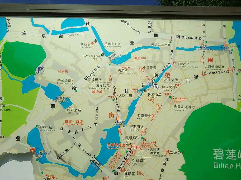 西街旅游导图