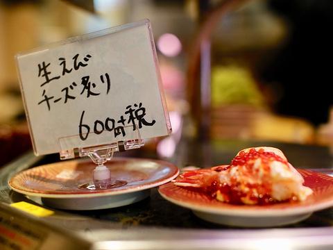 元祖寿司旅游景点图片