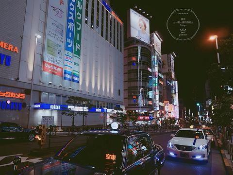 面屋武藏(新宿店)旅游景点图片