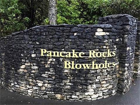 尼尔森海角国家公园灯塔旅游景点攻略图