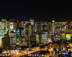 一场说走就走的大阪周末游