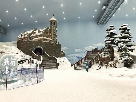 哈尔滨万达娱雪乐园